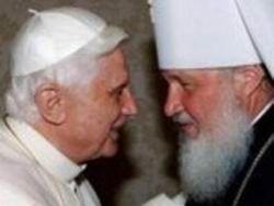 Что Папа Римский и Патриарх Кирилл готовят христианскому миру?
