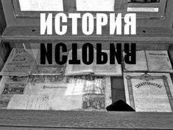 """Герои эпохи """"демократов"""". Пётр Столыпин"""