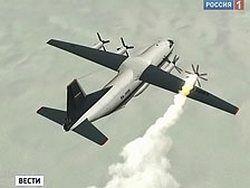 Расследованием катастрофы Ан-12 займутся криминалисты