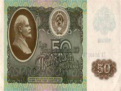 Куда едет рубль? Напёрсточная экономика и жизнь