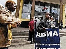 Выходцы из Африки живут в России от безысходности
