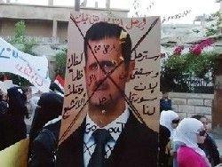 """Сирию планируют """"убить и расчленить"""""""