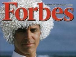 В Дагестане выпустили поддельный номер Forbes