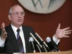 Горбачёв: Путь на Голгофу