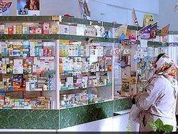 Установлен новый перечень лекарств для аптек