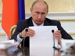 """Члены правительства возглавят списки """"ЕР"""" в регионах"""