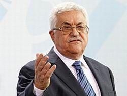 Махмуд Аббас: Мне нужно государство без поселений