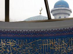 В Казахстане предложили создать мусульманские силы правопорядка