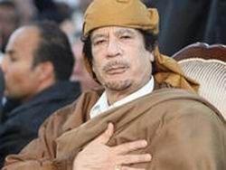 Получается, что Муаммар Каддафи прав?