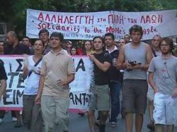 Греки поддерживают британских мятежников