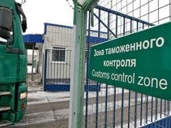 Медведев отверг предложение Украины по Таможенному союзу