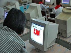 Северная Корея зарабатывает на интернет-зависимой Южной