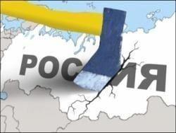 Эксперты назвали угрозы для стабильности России