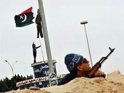 Ливийские повстанцы разработали проект конституции
