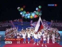 Пекин намерен взять реванш у Москвы на китайской Универсиаде
