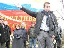 """В Питере задержан глава организации """"Молодые Социалисты"""""""