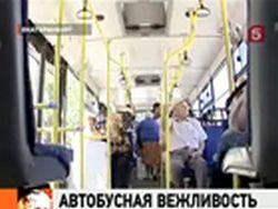 В Екатеринбурге из лучших побуждений обидели всех пенсионеров