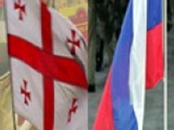 Грузинские дипломаты в Москве призывают МИД РФ к переговорам
