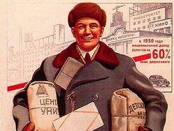 Уровень жизни в СССР глазами американского профессора