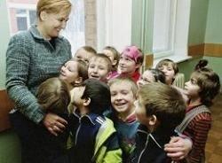 Открылся слет семей, принявших на воспитание детей-сирот