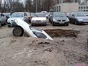 Автомобили перестанут проваливаться сквозь землю