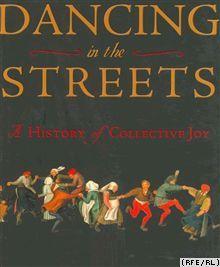 «Танцуя на улицах». Двойственная природа Диониса и человека