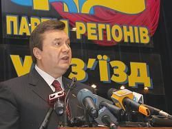 Янукович: Партия регионов Украины готова к диалогу с оппозицией