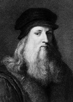 Леонардо предлагает исследователям новые тайны