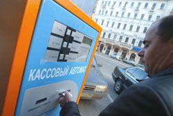 На чем москвичи могут сэкономить время