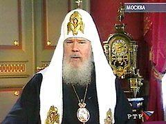 Алексий II: православная церковь не может быть отделена в России от народа