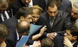 Тимошенко выступает против русского языка как второго государственного