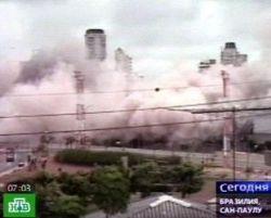 В аэропорту Сан-Паулу прогремел взрыв