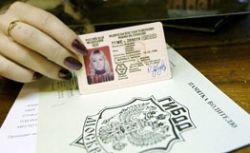 Водительские права и обязанность ГИБДД их выдать