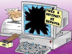 В интернете становится все больше киберхондриков
