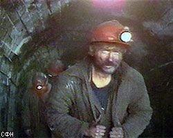 Инспекторы Ростехнадзора будут лично отвечать за аварии на шахтах