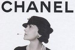 Chanel едет в московский музей имени Пушкина