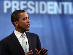 Республиканцы и Хиллари Клинтон объединились против Обамы