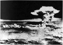 Хиросима почтила память погибших (фото)