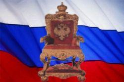 Загадочная магия министерского кресла
