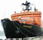 Экспедиция «Арктика-2007»: «Академик Федоров» не встретился с «Академиком Келдышем»