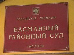Березовского заочно арестуют и заочно посадят