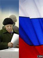 Доверие к выборам выросло, но половина россиян по-прежнему сомневаются в честности результатов