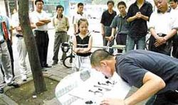 Китаец использует язык в каллиграфии