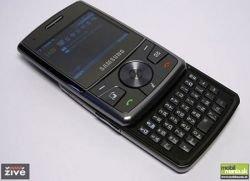 Samsung готовит новый смартфон