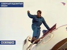 Российская арктическая экспедиция возвращается в Москву