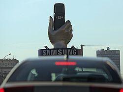 Samsung выбился на вторые роли. По объему продаж сотовых телефонов вендор впервые опередил Motorola