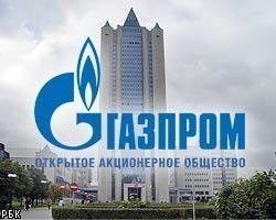 Минск выплатил Газпрому две трети долга за газ