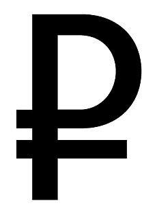 В России появился неофициальный символ рубля