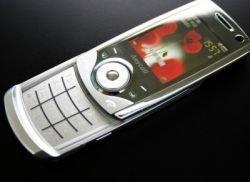 Samsung выпускает стильный слайлер с сенсорным дисплеем