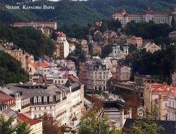 Чехия вновь ужесточила порядок выдачи виз
